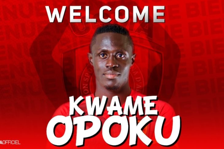Watch Kwame Opoku Pass USM Alger Medical Check Up