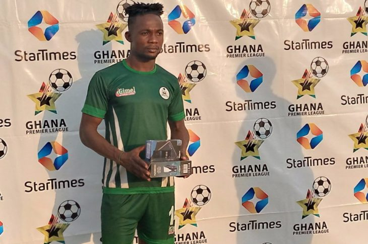 Our Performance In The Second Round Hasn't Been Good - Kwame Peprah
